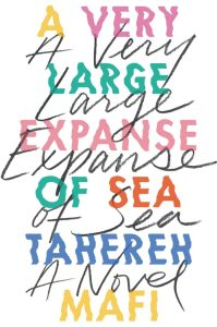 a-very-large-expanse-of-sea-678x1024